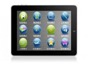 IPAD可编辑智控控制界面,可以量身定做IPAD控制界面上的图片、按钮、文字显示、状态反馈等。可以将家电控制、照明控制、窗帘控制、电话远程控制、报警防盗、背景音乐等控制界面集中组态到IPAD平板电脑上集中控制。