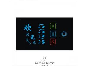 1、LCD液晶屏,显示亮度均匀、面积大、档次高。2、电容触摸式门铃 3、金钢黑钢化玻璃面板;4、个性化酒店标志,尊显酒店档次;5、ABS防火底盒,电路板完全封装,符合国际消防标准。6、扩展功能:可与各大品牌客控主机匹配