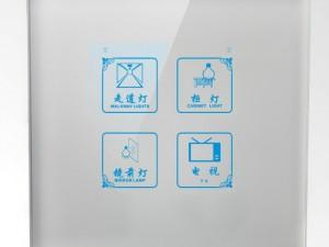 功能特点 1) 安装方便:标准86式墙壁开关外形设计,不需对灯具任何改动接配件; 2) 适用灯具:可接日光灯、白织灯、节能灯、射灯、卤素灯等灯具; 3) 来电自熄:电网停电后再来电,开关自动处于关闭状态,避免浪费电能; 4) 总开总关:可自由设定总开或总关按键,轻松按一个键就能打开或关闭所有的灯具。