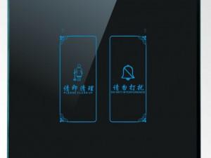 1) 安装方便:标准86式墙壁开关外形设计,不需对灯具任何改动接配件; 2) 适用灯具:可接日光灯、白织灯、节能灯、射灯、卤素灯等灯具; 3) 来电自熄:电网停电后再来电,开关自动处于关闭状态,避免浪费电能; 4) 总开总关:可自由设定总开或总关按键,轻松按一个键就能打开或关闭所有的灯具。
