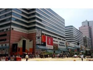 香港九龙长沙湾华汇广场位于九龙长沙湾大南西街1008号,该广场共26楼,香港甲等写字楼,